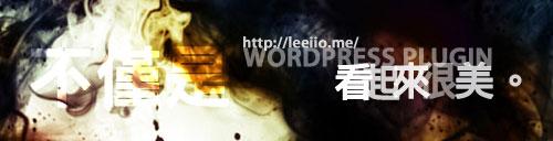 TTFTitles 美化 WordPress 标题,个性字体生成图片标题插件推荐!