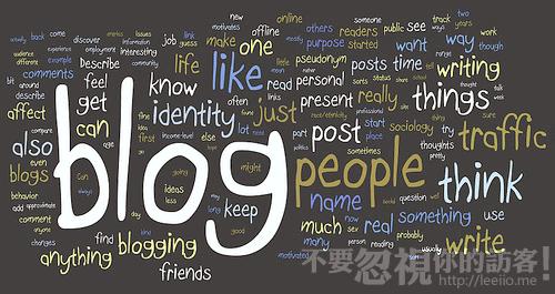 不要忽视你博客的访客!博客营销小技巧两则,附程序代码。