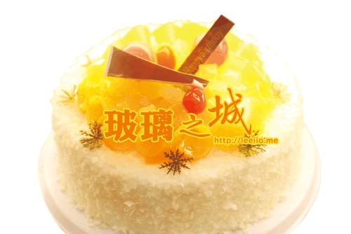 生辰快乐 happy birthday 蛋糕