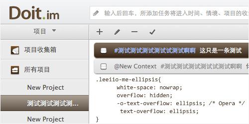 溢出文本显示省略号,关于text-overflow:ellipsis的那些事