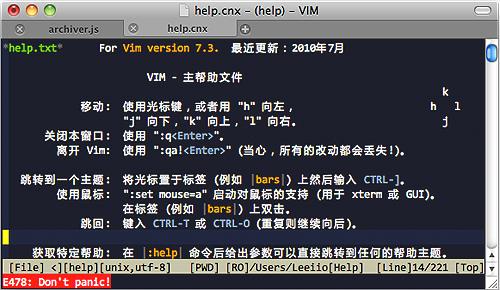 再谈谈文本编辑器Vim