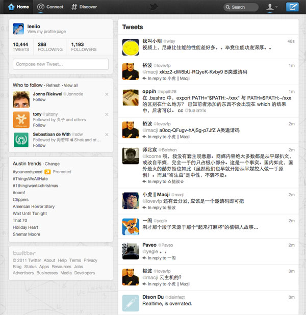 New UI for Twitter